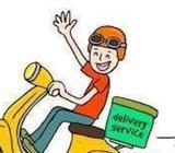 Lowongan Kerja Loker Supir Driver Kurir Sepeda Motor Dicari - Sleman Kab. - Lowongan