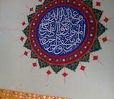 Jasa Pembuatan Kaligrafi di Masjid dan Musolla